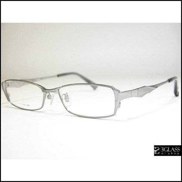 『ウロボロス〜この愛こそ、正義。』『段野竜哉』のメガネプラスミックスPX-13540モデル カラー061 10P26Mar16