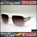 It is men glasses sunglasses [easy ギフ _ packing] VON ZIPPER (Bonn zipper) ROYCE_WHB [3GLASS e-sop]