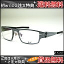 It is men glasses sunglasses 52 millimeters of BELLINGER () BLaC (black) Widemouth (glass/carbon) lens size [3GLASS e-sop] [easy  _ packing]