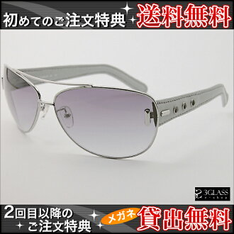 FAB ( Fab ) sunglasses men sunglasses