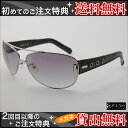 It is men glasses sunglasses FAB (ファブ) sunglasses [3GLASS e-sop] [easy ギフ _ packing]