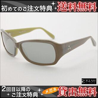 FAB (ファブ) sunglasses men glasses sunglasses
