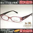COACH(コーチ) BLUSH メガネフレームc723_651 【3GLASS e-sop】【楽ギフ_包装】 メンズ メガネ サングラス