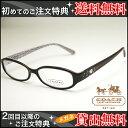 COACH(コーチ) BROWNメガネフレームc748_210 【3GLASS e-sop】【楽ギフ_包装】 メンズ メガネ サングラス