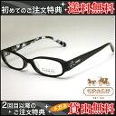 COACH(コーチ) AMENA Blackメガネフレーム c766_001【3GLASS e-sop】【楽ギフ_包装】 メンズ メガネ サングラス