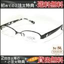 COACH(コーチ)メガネフレームc911_001【3GLASS e-sop】【楽ギフ_包装】 メンズ メガネ サングラス