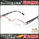 COACH(コーチ)メガネフレームc911_500【3GLASS e-sop】【楽ギフ_包装】 メンズ メガネ サングラス