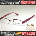 COACH(コーチ) BORDEAUXメガネフレームc911_603【3GLASS e-sop】【楽ギフ_包装】 メンズ メガネ サングラス