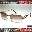 サングラス カザール(CAZAL)977モデル33カラー 【3GLASS e-sop】【楽ギフ_包装】 メンズ メガネ サングラス