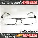 ■2011年新モデルが入荷!!■馬鹿でエロティックでアナーキーなメガネレス ザン ヒューマン made in japan