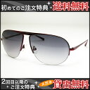 It is men glasses sunglasses 1483 85944 FLY BOOGIE (fried food boogie-woogie) model colors [3GLASS e-sop] [easy ギフ _ packing]