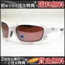 OAKLEY(オークリー)JAWBONE(ジョウボーン)MATTE WHITE交換用レンズ搭載のスポーツサングラス【楽ギフ_包装】 メンズ メガネ オークリー サングラス 10P05July14