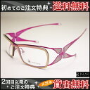 It is men glasses sunglasses PARASITE (parasite) glasses HANAMI2 color 60 [3GLASS e-sop] [easy  _ packing]