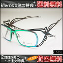 It is men glasses sunglasses PARASITE (parasite) glasses SCION8 color 72 [3GLASS e-sop] [easy ギフ _ packing]