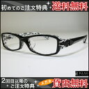 less than human(レスザンヒューマン)Fahrenheit451 カラー5188K【3GLASS e-sop】【楽ギフ_包装】 メンズ メガネ サ...