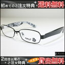 It is men glasses sunglasses blackjack gh8006 color 1 [3GLASS e-sop] [easy  _ packing]