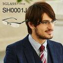 STARCK EYES スタルクアイズ SH0001J 13カラーalain mikli アランミクリ 56mm メンズ メガネ サングラス【店頭受取対応商品】