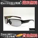 石川遼選手愛用のゴルフ専用SWANS(スワンズ)偏光サングラス GW-3701【10P23aprkaimawari】
