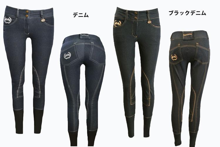 大人気【Equine Couture エクイクチ...の商品画像