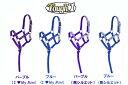 【Tough-1/タフ-ワン】ミニチュアホース用ナイロン無口/ホルター(鼻周り調節有)/ポニー(小)乗馬用品