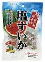 塩すいか飴 6袋入 【訳あり】【在庫処分品】【賞味期限201...