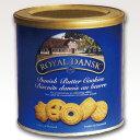 ダニッシュバタークッキー15入