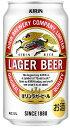 ショッピングビール 父の日 ラガー キリン 缶 350ml×24本 K【酒 缶 ビール KIRIN ケース イベント 日本 お中元 お歳暮】