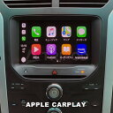 FO-SYNC2-CPフォード シンク2 エクスプローラーApple CarPlay AVインターフェースタッチ操作で使用可能