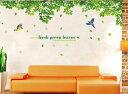 ウォールステッカー【fresh green leaves】インテリア・寝具・収納 インテリアファブリック(クッション・テーブルクロス・布装飾)