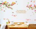ウォールステッカー【春の訪れ】壁紙 シール 賃貸OK はがせる 剥がせる DIY 模様替え インテリア 桜 チェリーブロッサム 小鳥 さえずり バード さくら サクラ 木 枝 ツリー ハミングバード 歌