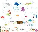 ウォールステッカー【海の世界】壁紙 シール 賃貸OK はがせる 剥がせる DIY 模様替え インテリア かわいい 人魚 マーメイド 人魚姫 くじら 鯨 クジラ たこ タコ 蛸 カレイ 鰈 カニ 蟹 かに 亀 カメ かめ 魚 宝箱 フィッシュ マリン シー 珊瑚 サンゴ タツノオトシゴ 鮫 サメ