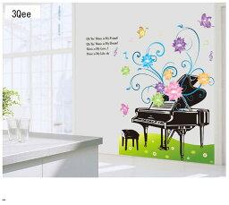 ウォールステッカー【3D/ピアノ】壁紙 シール 賃貸OK はがせる 剥がせる DIY 模様替え インテリア 立体 3Dタイプ 3D グランドピアノ 花 フラワー 蝶 バタフライ 音楽 ミュージック music 音符 ト音記号