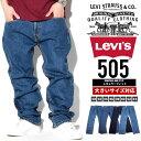 ≪再入荷≫ リーバイス 505 Levis Levi's デニムパンツ ジーンズ ストレートフィット ジップフライ