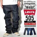 リーバイス 505 Levis Levi's デニムパンツ ジーンズ ストレートフィット ジップフライ【02P01Oct16】