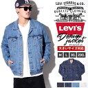 ≪新作2016≫LEVI'S 【リーバイス】デニムジャケット メンズB系 ファッション メンズ ヒップホップ ストリート系 ファッション HIPHOP
