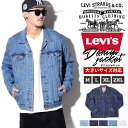 ≪新カラー入荷≫LEVI'S 【リーバイス】デニムジャケット メンズB系 ファッション メンズ ヒップホップ ストリート系 ファッション HIPHOP 【02P...