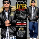 レザージャケット メンズ ファージャケット 大きいサイズ B系 ファッション ストリート ブルゾン 【10P03Dec16】