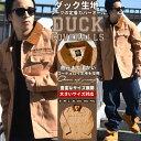 カバーオール メンズ 大きいサイズ 作業着 防寒 ダックジャケット 中綿 B系 ファッション ブルゾン