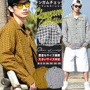 チェックシャツ メンズ 大きいサイズ 長袖 ギンガムチェック コットン b系 ファッション