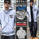 マウンテンパーカー メンズ スウェットジャケット ボタンダウン パーカー 大きいサイズ B系 ファッション 【10P03Dec16】