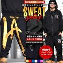 スウェット 上下 メンズ スウェットセットアップ 大きいサイズ B系 ファッション ストリート系【02P01Oct16】