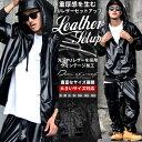セットアップ メンズ レザーセットアップ ジャージ 上下 メンズ b系 ファッション【02P01Oct16】