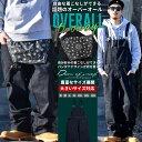 オーバーオール メンズ つなぎ デニム 作業服 サロペット 大きいサイズ b系 ファッション 【10P03Dec16】