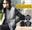 メルトンジャケット スタジャン メンズ 大きいサイズ ドンキ襟 B系 ファッション【02P01Oct16】