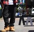 BLACK HORSE【ブラックホース】メルトン ウール パンツ メンズ ロールアップカラー:2カラーメンズ ジャケット カジュアル アメカジ B系 ファッション ストリート系【02P28Sep16】