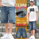デニム ショートパンツ メンズ 大きいサイズ ハーフパンツ デニムパンツ ジーンズ 春 夏 ひざ下 b系 ファッション ヒップホップ ストリート系