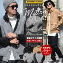 メルトンジャケット スタジャン メンズ 大きいサイズ ドンキ襟 B系 ファッション 【02P14No