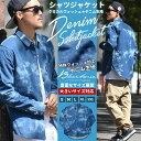 デニムジャケット メンズ Gジャン デニムシャツジャケット ケミカルウォッシュ b系 ファッション 【10P03Dec16】