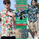 シャツ 半袖 メンズ アロハシャツ 大きいサイズ 花柄 ボタニカル柄 春 夏 コットンシャツ b系 ファッション ストリート系 ヒップホップ