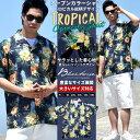 アロハシャツ メンズ 大きいサイズ 半袖 オープンカラーシャツ 夏 開襟 トロピカル柄 b系 ファッション ストリート系 サーフ